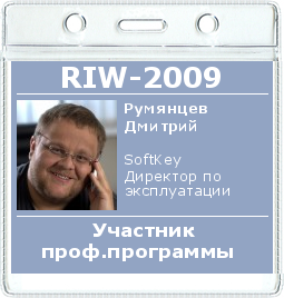 RussianInternetWeek-2009