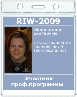 RussianInternetWeek-2009